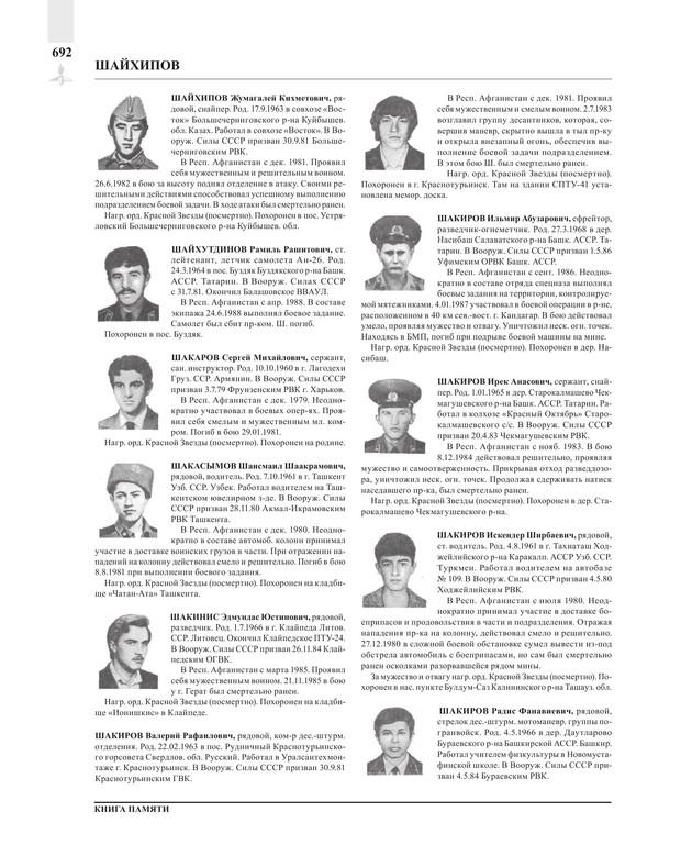 Page692.jpg