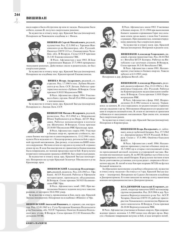 Page246.jpg