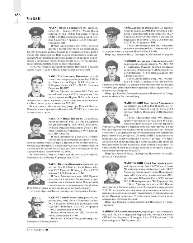 Page656.jpg