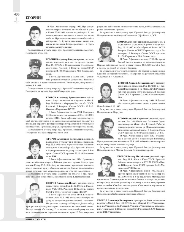 Page432.jpg