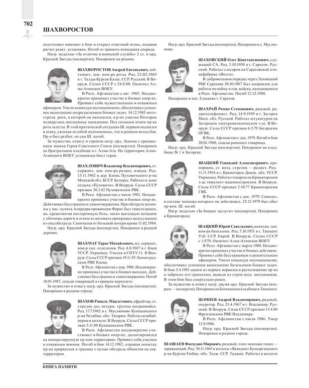 Page702.jpg