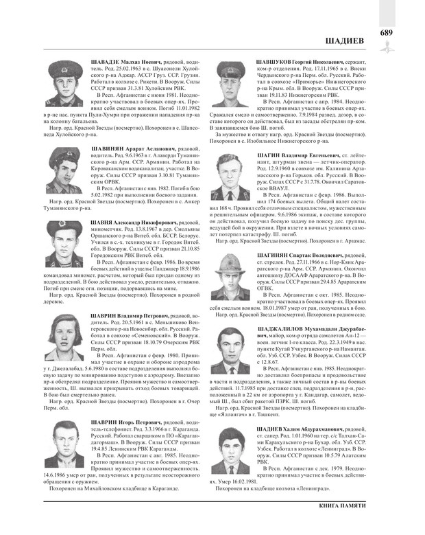 Page689.jpg