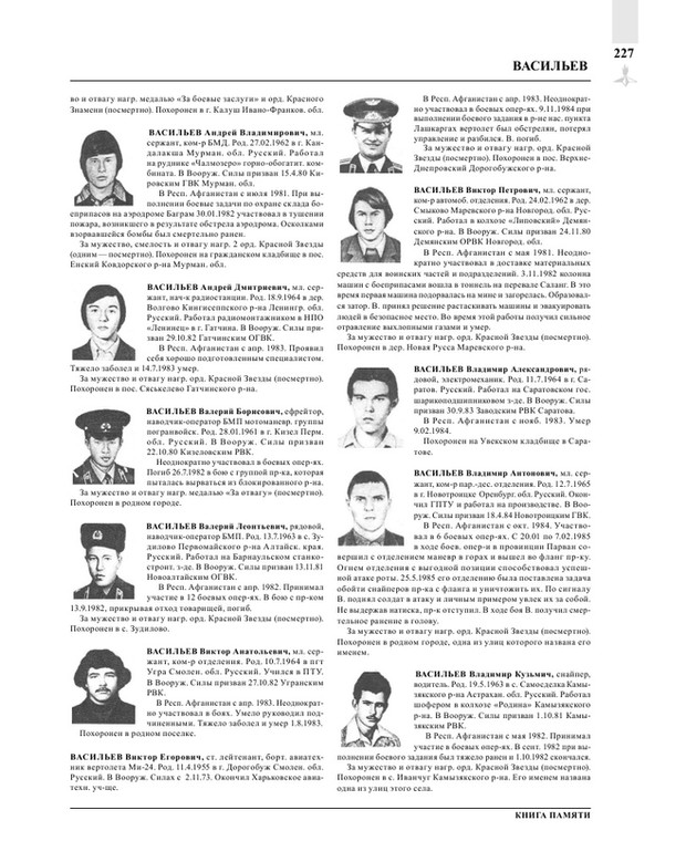 Page229.jpg