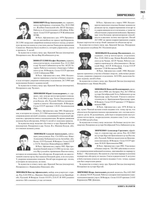 Page505.jpg