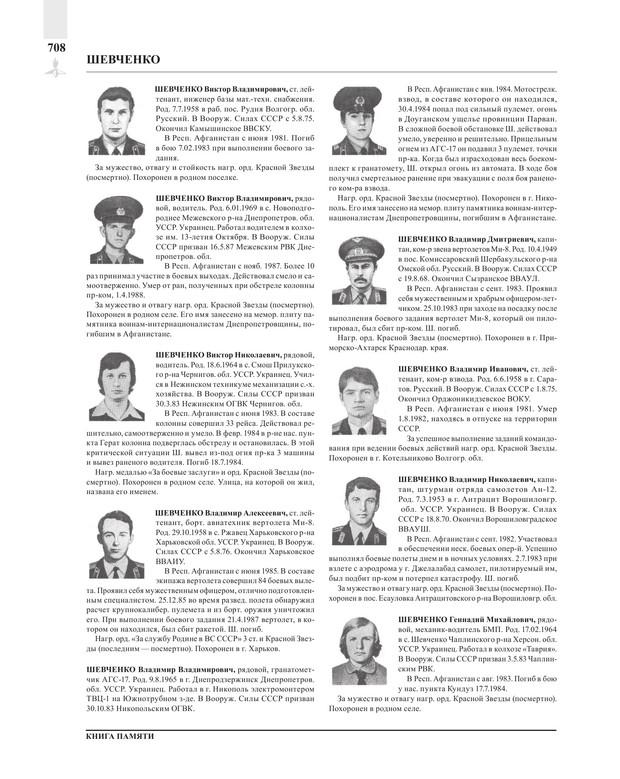Page708.jpg