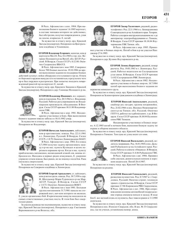 Page433.jpg