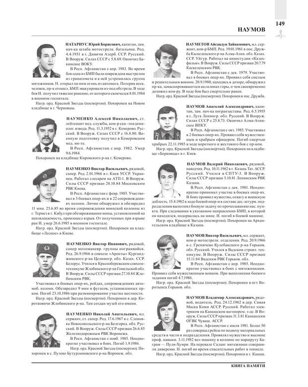 Page149.jpg