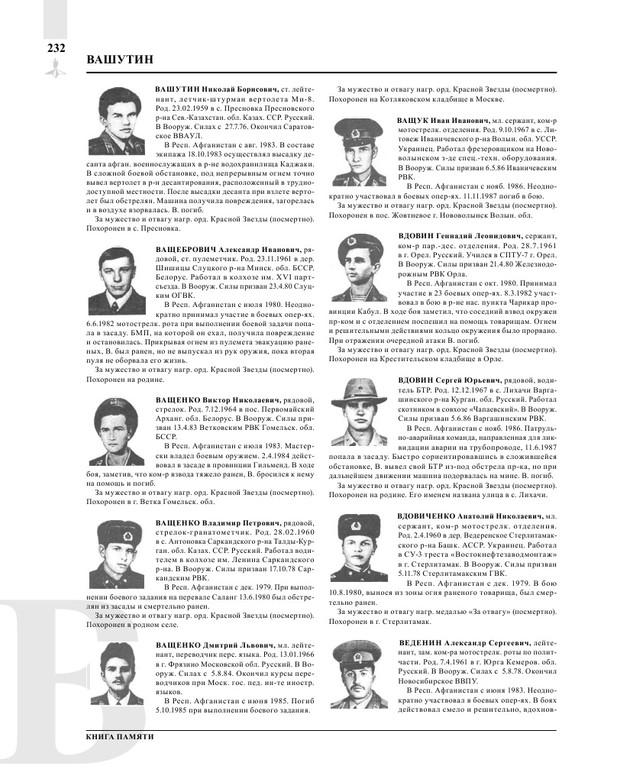 Page234.jpg