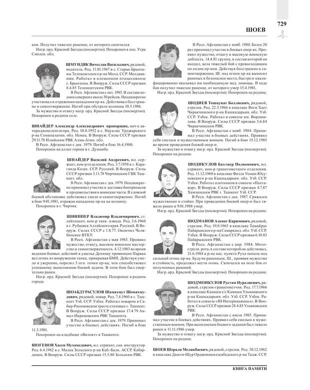 Page729.jpg