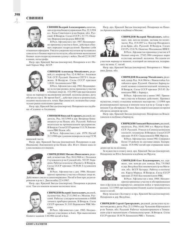 Page398.jpg