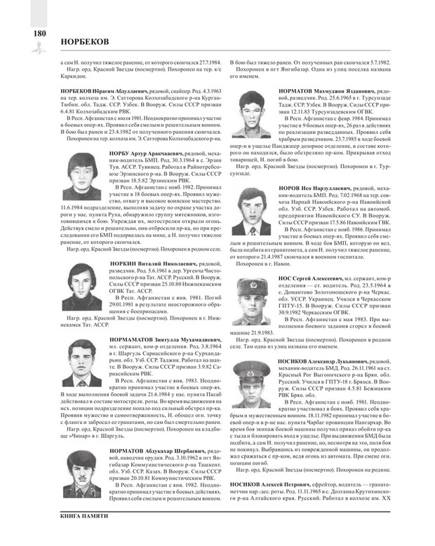 Page180.jpg