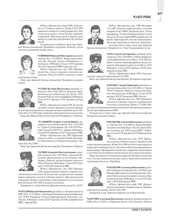 Page657.jpg