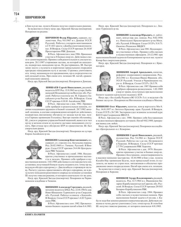 Page724.jpg