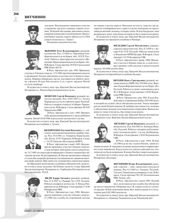 Page268.jpg