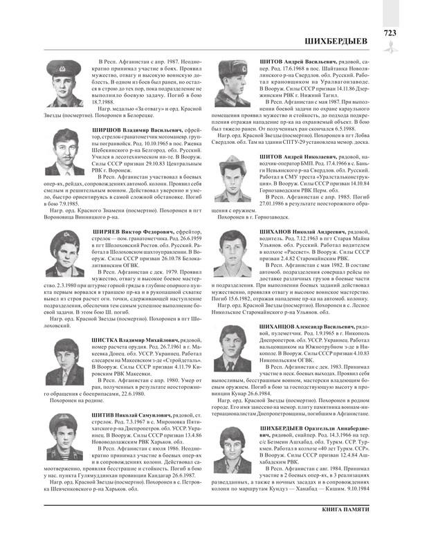 Page723.jpg