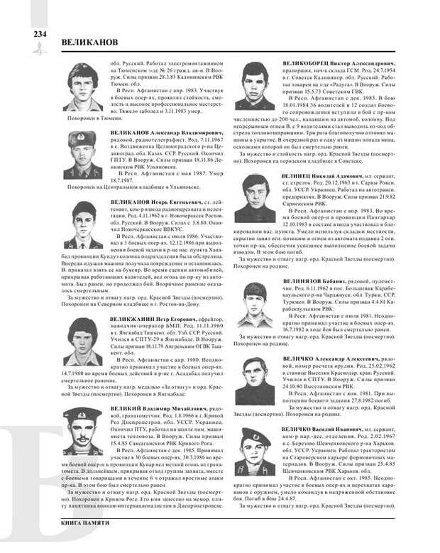 Page236.jpg