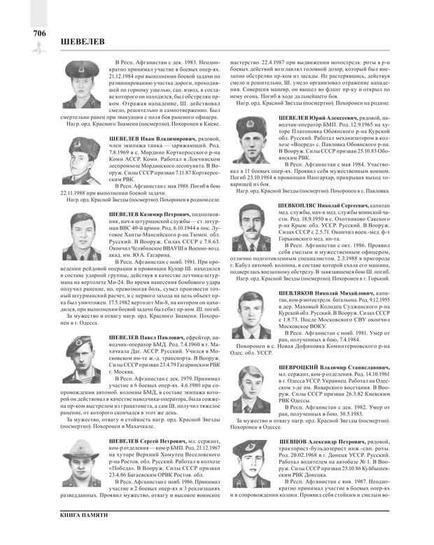 Page706.jpg