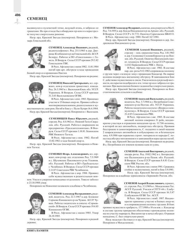 Page406.jpg