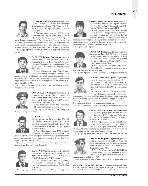 Page387.jpg