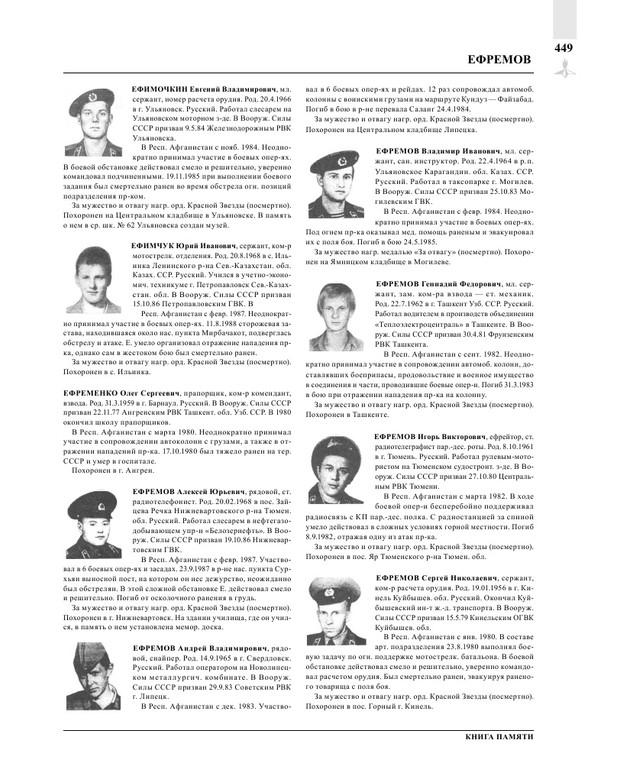 Page451.jpg