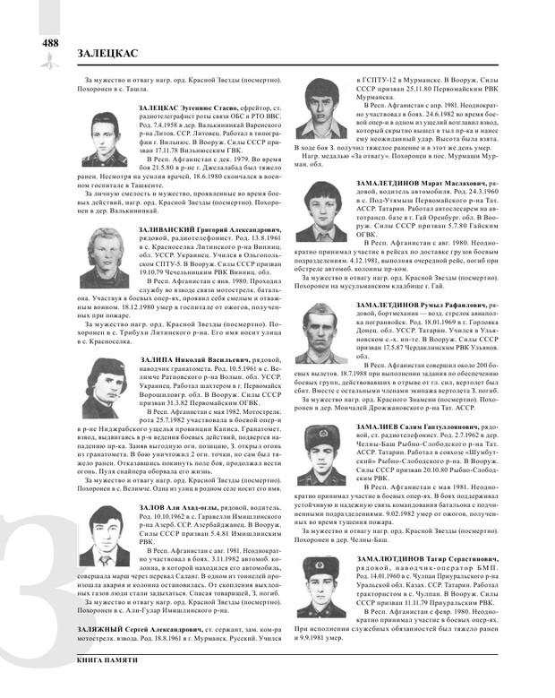 Page490.jpg