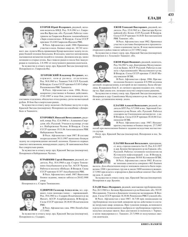 Page435.jpg