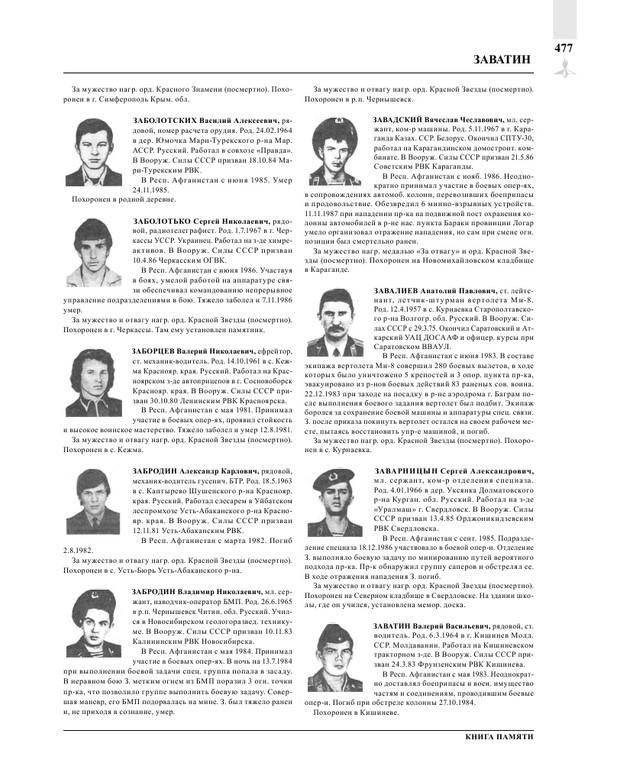 Page479.jpg