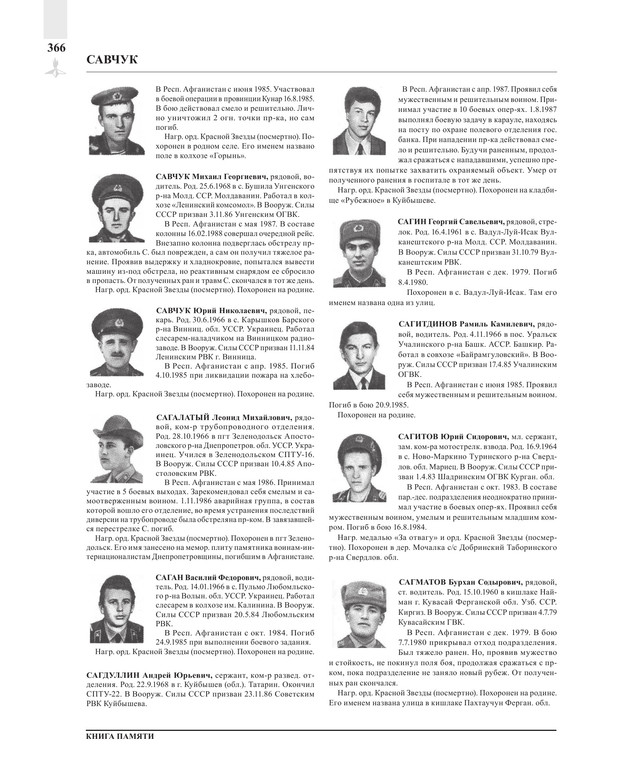 Page366.jpg