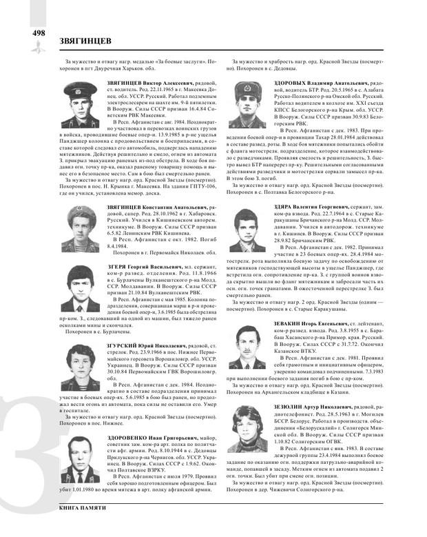 Page500.jpg