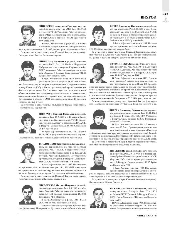 Page245.jpg