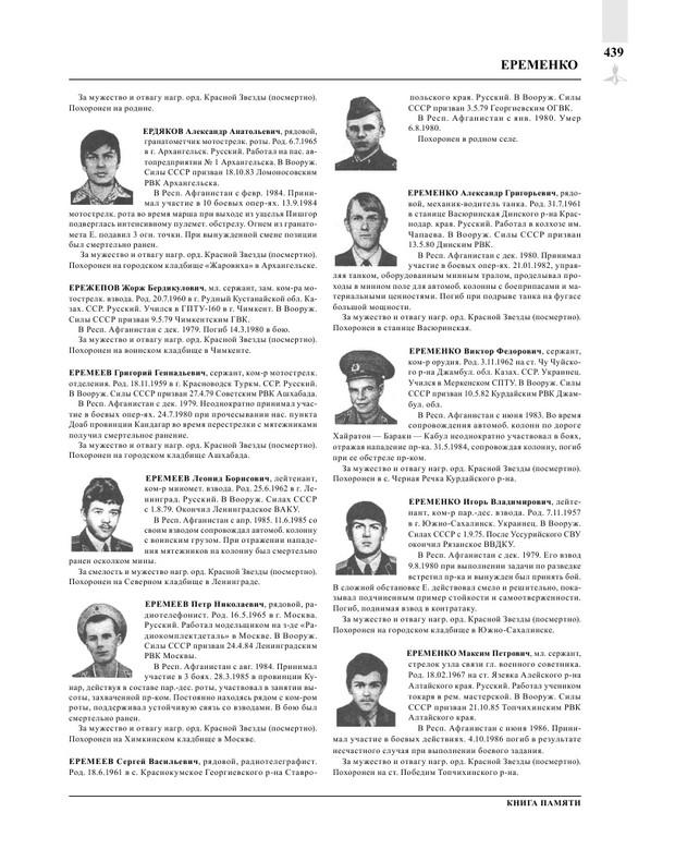 Page441.jpg