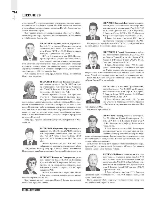 Page714.jpg