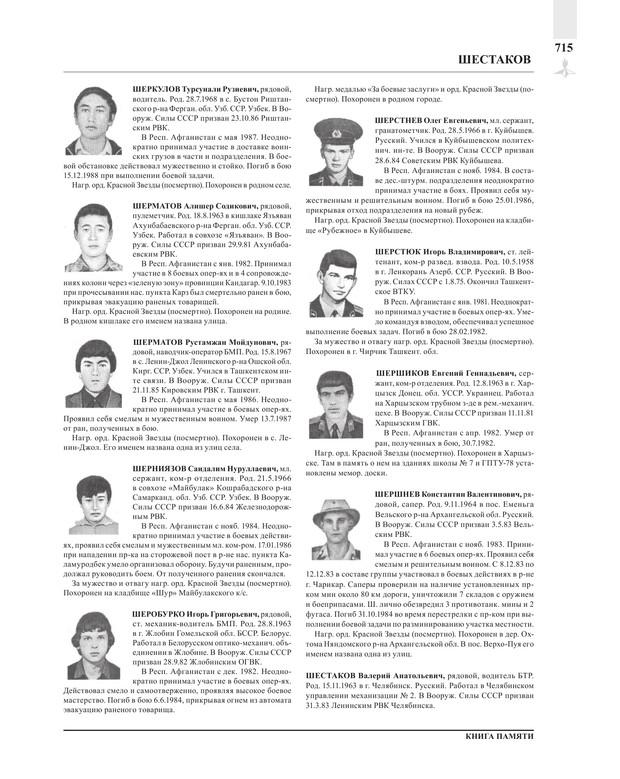 Page715.jpg