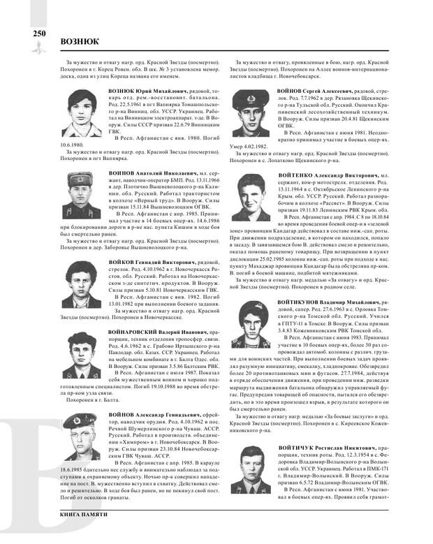 Page252.jpg