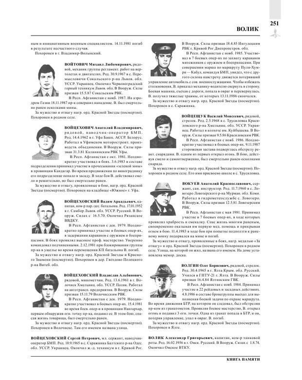 Page253.jpg