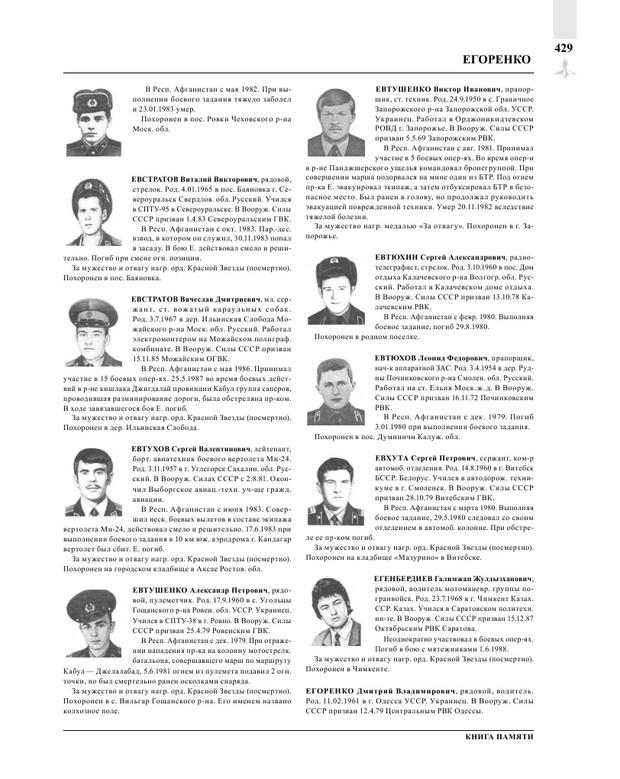 Page431.jpg