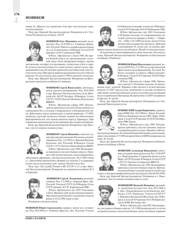 Page176.jpg