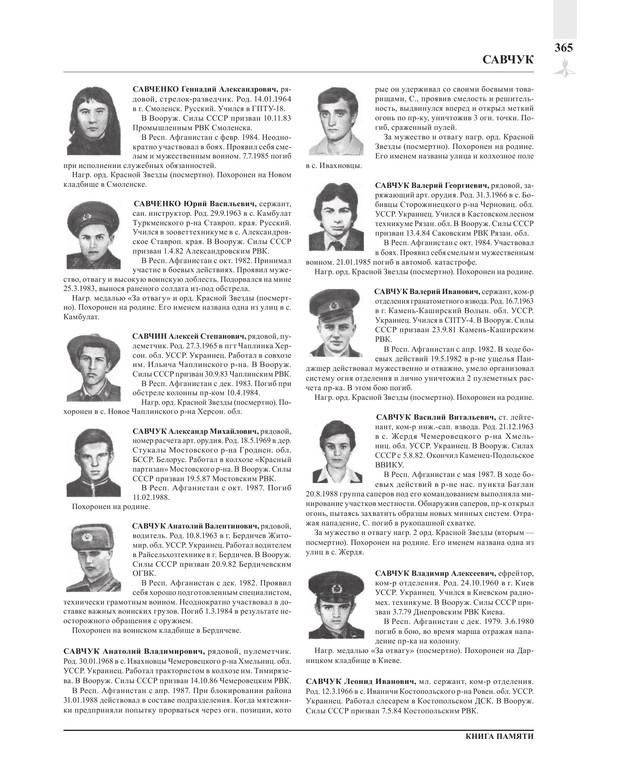 Page365.jpg