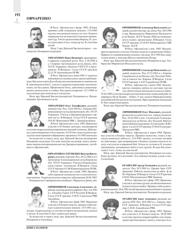 Page192.jpg