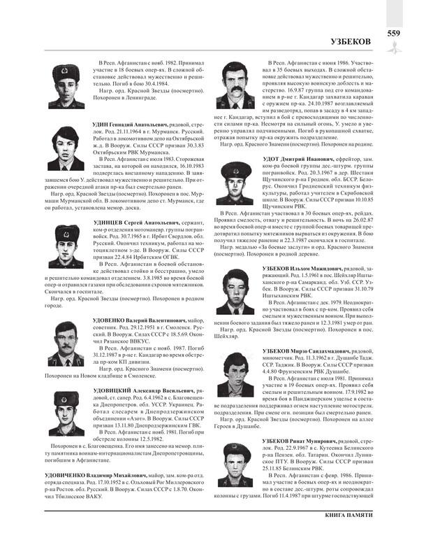 Page559.jpg