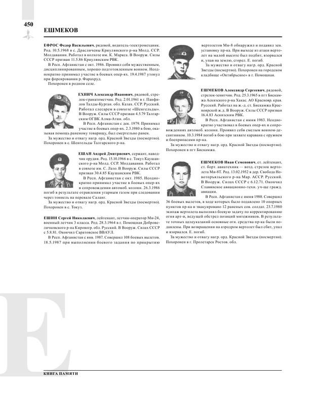 Page452.jpg