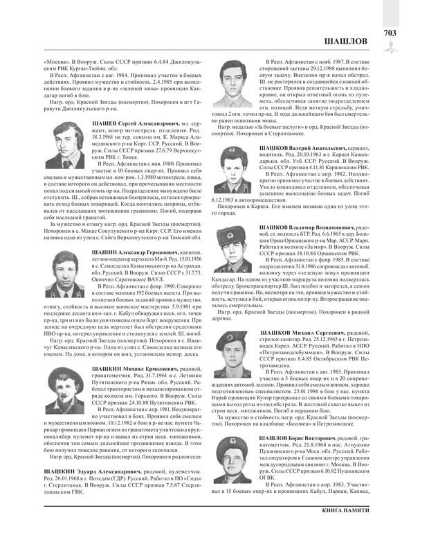 Page703.jpg