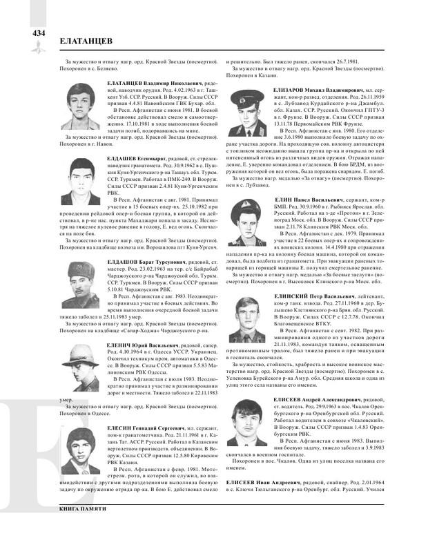 Page436.jpg