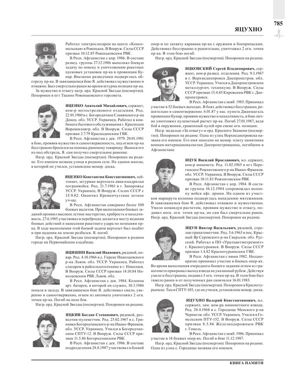 Page785.jpg