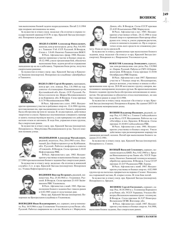 Page251.jpg