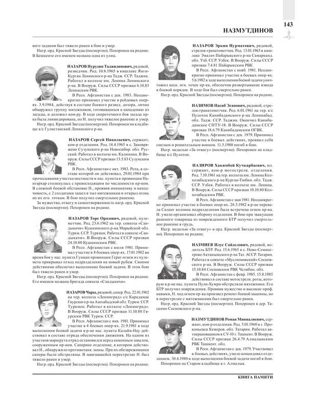 Page143.jpg