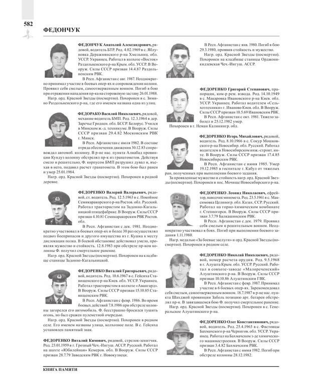 Page582.jpg