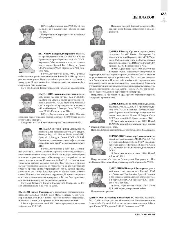 Page653.jpg