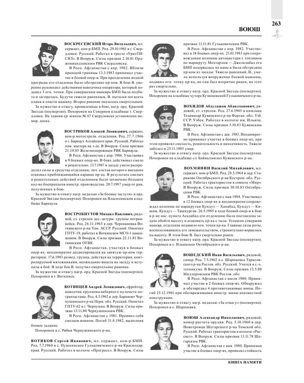 Page265.jpg