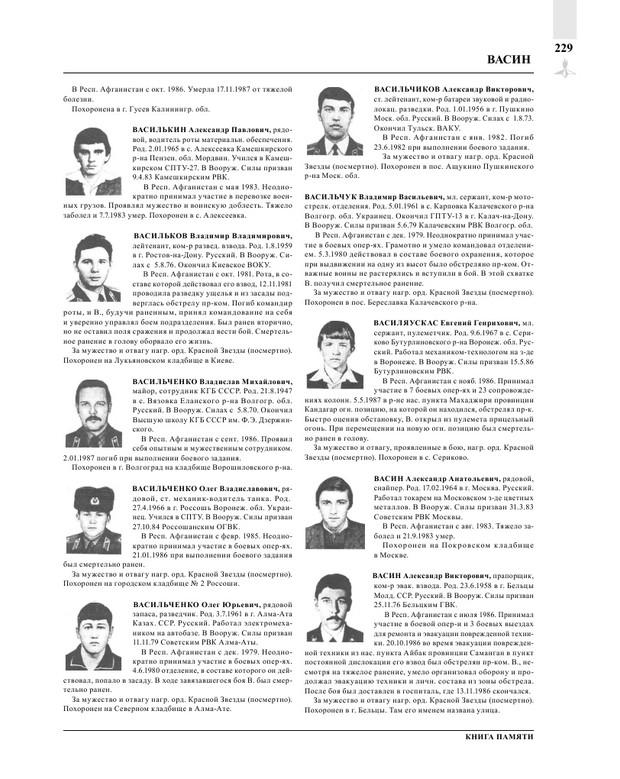 Page231.jpg